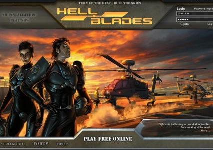 Gallery Bild hellblades