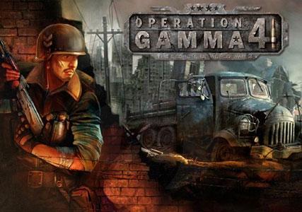 Gallery Bild operationgamma41